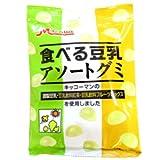 M'colla 食べる豆乳 アソートグミ 75g×6袋