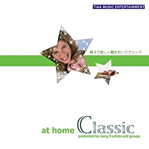 at home Classic