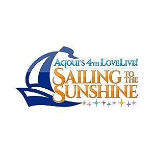 【Amazon.co.jp限定】ラブライブ! サンシャイン!! Aqours 4th LoveLive! ~Sailing to the Sunshine~ Blu-ray Memorial BOX (A4トートバッグ(ライブロゴ使用)&L判ブロマイド(キービジュアル使用)& A3クリアポスター(ポーズイラスト使用)付)
