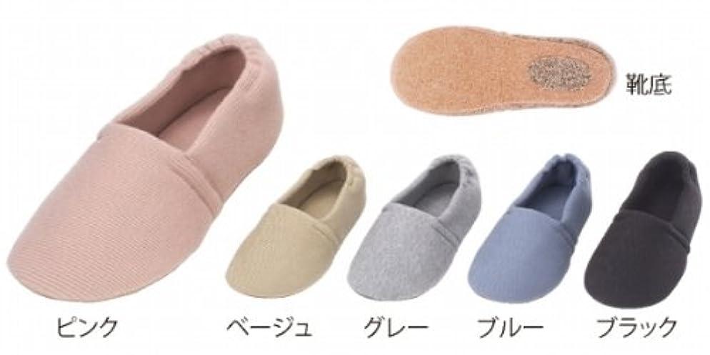 ピュー痛み有彩色の介護靴 室内用 ルームシューズ エスパドワイド 2704 25.0~26.0 グレー