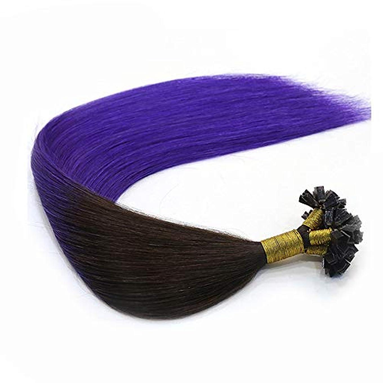 泥区画未接続JULYTER ナノチップフュージョンヘアエクステンション100%粗人間の髪の毛オンブルブラックトゥブルーカラートゥルーナノリングヘア (色 : 青, サイズ : 26 inch)