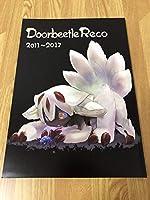 コミケ ドアビートル つくしあきひと メイドインアビス Coorbeetle Reco 2011-2017 C92