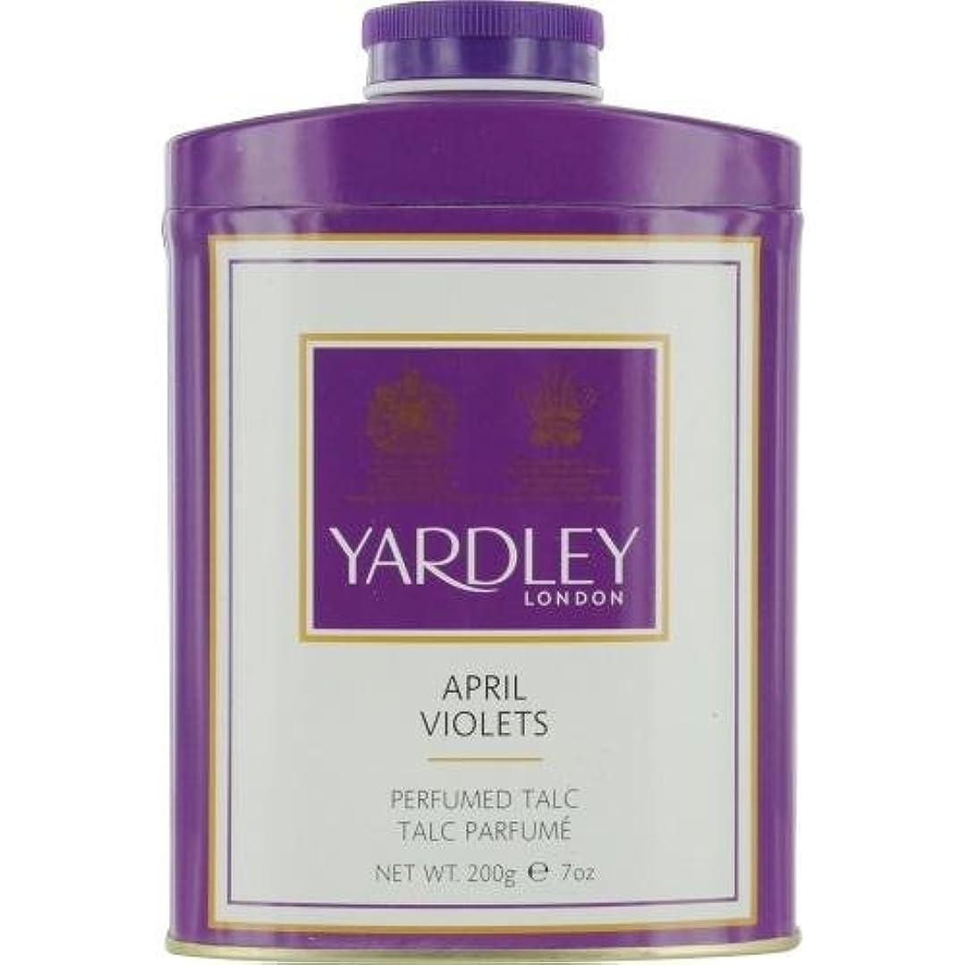 湿った怖い属性ヤードレー エイプリルバイオレット タルク 200g