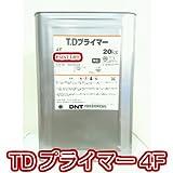 大日本 TDプライマー HKグレー20Kg 一般錆止め/さび止め塗料/JIS-K5621