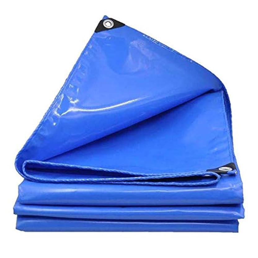 アーティファクトより多い好ましいグロメット、高密度の玄関ひさし党テント車のおおいが付いている多機能の走行の防雨の義務の頑丈な防雨の日除けの布 (サイズ さいず : 19.8x26.4ft/6x8m)
