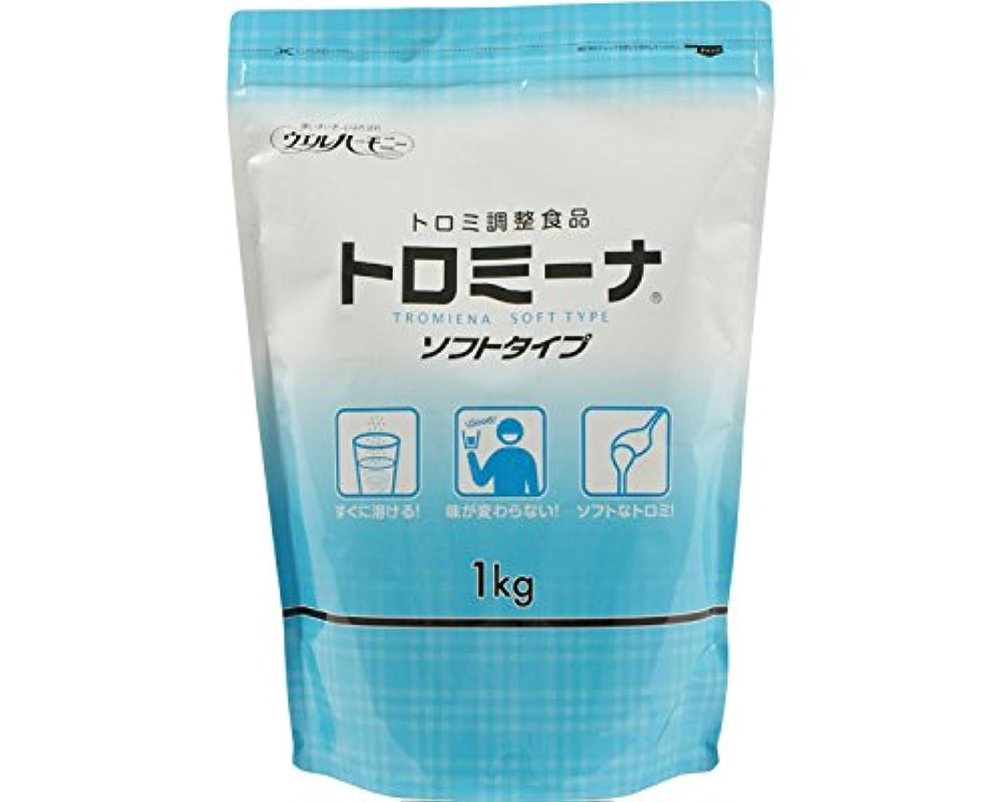 ジョグ狂人捧げるトロミーナ ソフトタイプ 1kg 【ウエルハーモニー】 【トロミ?健康食品】