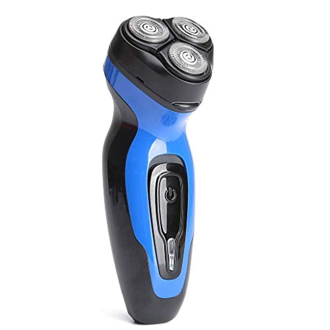 メンズ電気シェーバー/ひげトリマー、ウェット&ドライ/充電コードレス