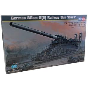 ホビーボス 1/72 ファイティングヴィークルシリーズ ドイツ列車砲 80cmK E ドーラ プラモデル 82911