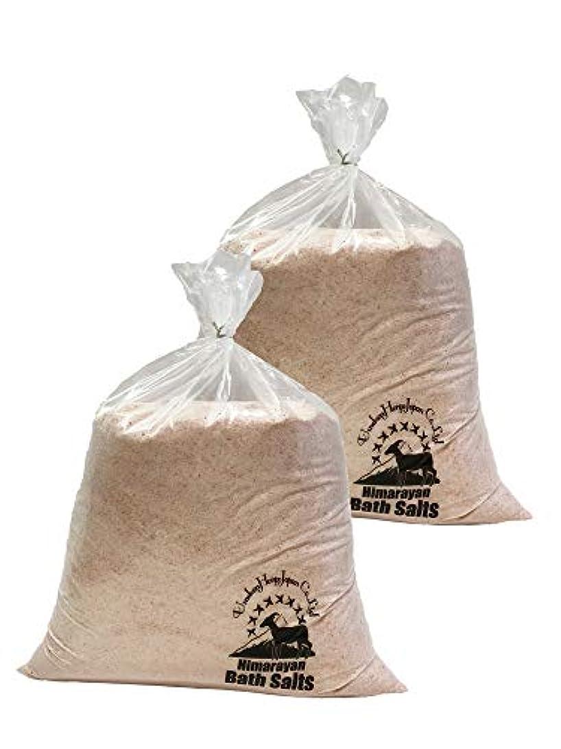パパ払い戻しカッターヒマラヤ岩塩 バスソルト ピンク あら塩 20kg
