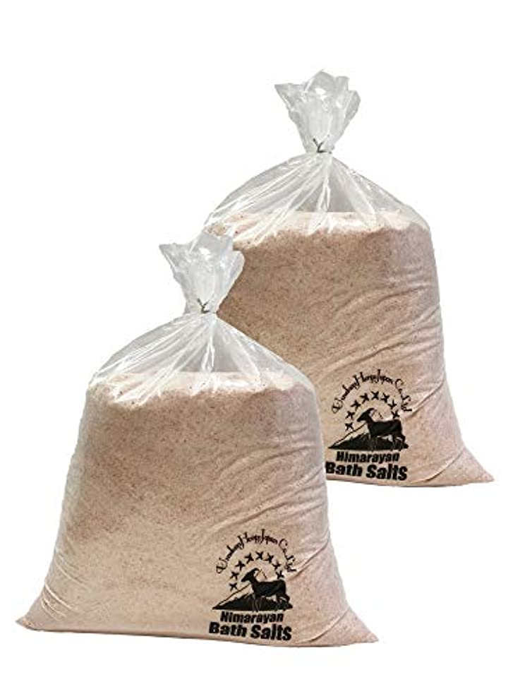 可愛いプット偶然のヒマラヤ岩塩 バスソルト ピンク あら塩 20kg