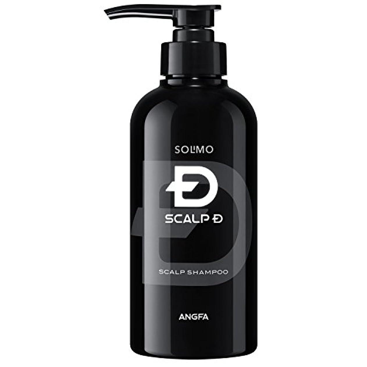 窓を洗う一緒受賞[Amazonブランド]SOLIMO スカルプD スカルプシャンプー 350ml