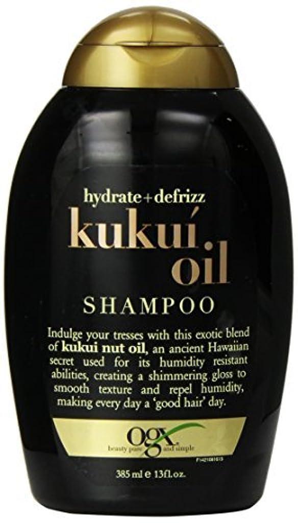 ベスト結核未接続OGX Kukui Oil Shampoo, Hydrate Plus Defrizz, 13 Ounce [並行輸入品]
