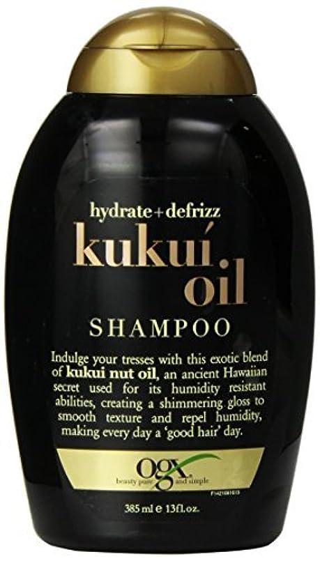 思われるジョージハンブリー落とし穴OGX Kukui Oil Shampoo, Hydrate Plus Defrizz, 13 Ounce [並行輸入品]