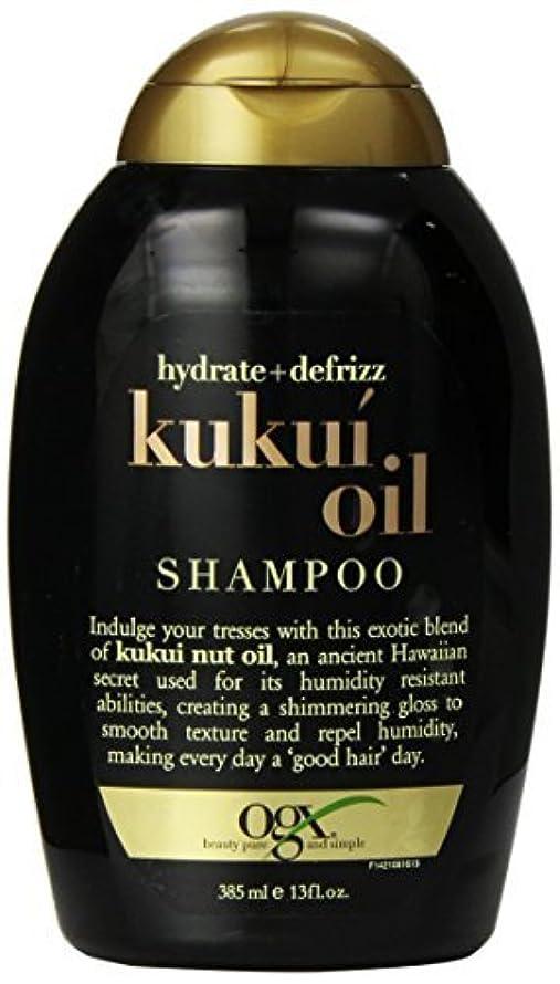 悪意のあるおかしい確認OGX Kukui Oil Shampoo, Hydrate Plus Defrizz, 13 Ounce [並行輸入品]