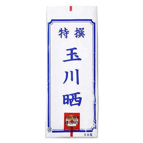 イサム商会 玉川晒 10M