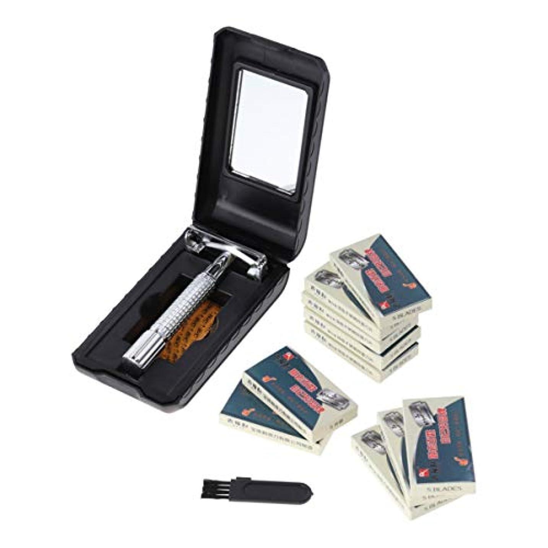 毎回情緒的チャペルSUPVOX 男性のための50pcs刃の二重端の携帯用ステンレス鋼が付いている安全かみそり