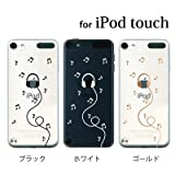Kintsu iPod touch 第6・第7世代 ケース ヘッドホン アップル 【ゴールド】 ハードケース クリア