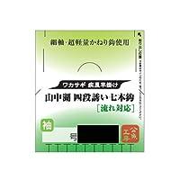 VARIVAS(バリバス) グラン 221ワカサギ山中湖四段(誘流)袖1.5