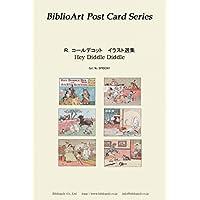 BiblioArt Post Card Series R.コールデコット イラスト選集 Hey Diddle Diddle 6枚セット(解説付き)