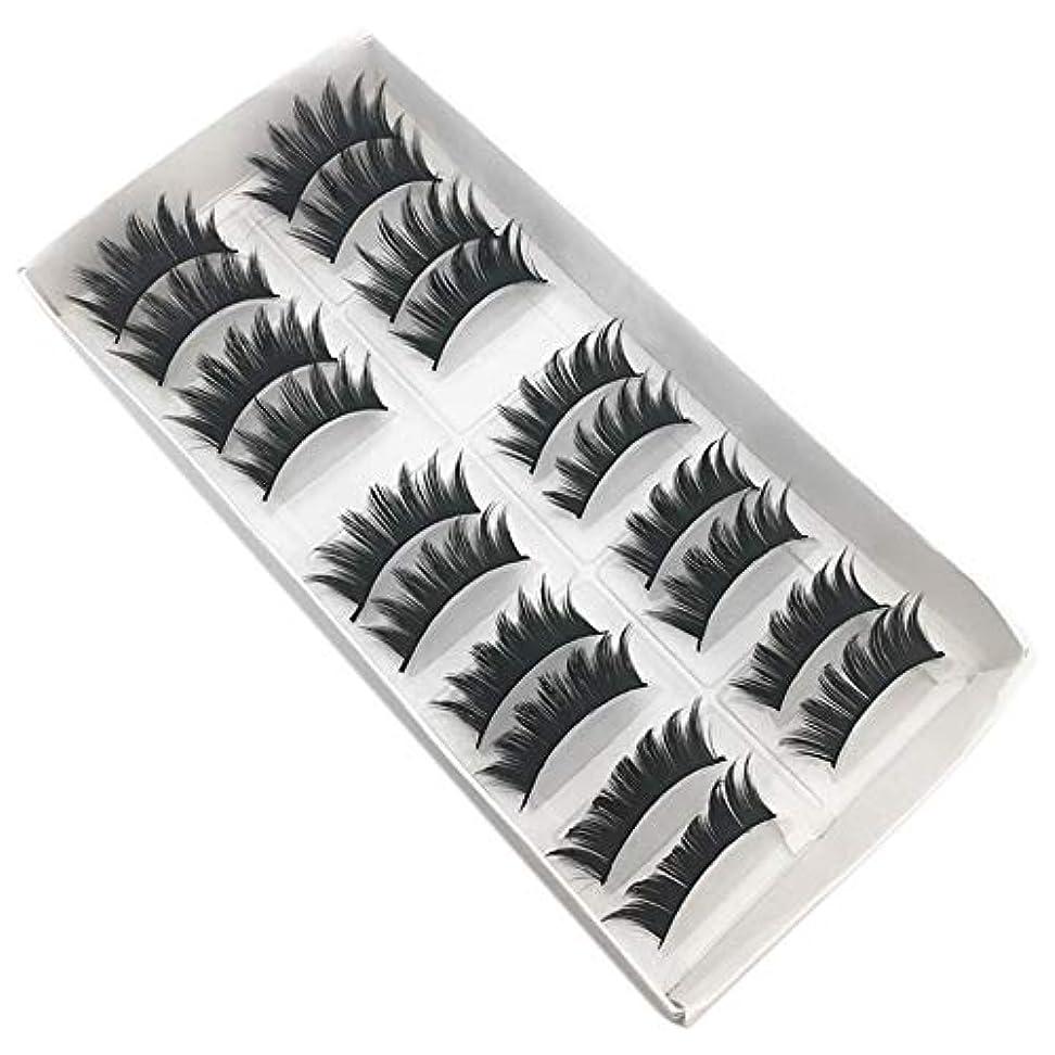 再開主自己Feteso 10組 まつげセット 偽の3Dつけまつげ 魅力的手作り 超極細素材 人気 ナチュラル 飾り 再利用可能 濃密 超濃密 自然セット やわらかい Eyelashes 高品質