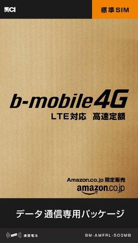 b-mobile  Amazon限定 高速定額(500MB/月) 月額 データ 標準 SIM [BM-AMFRL-500MB]