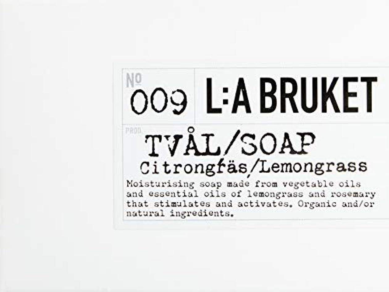 微妙慈善そのようなL:a Bruket (ラ ブルケット) バーソープ (レモングラス) 120g