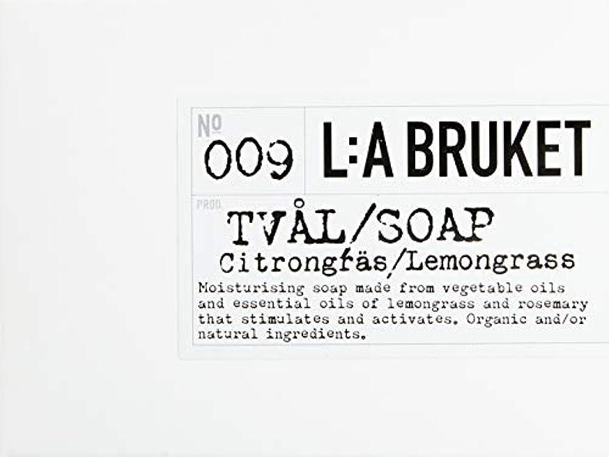 に向かって蒸留する悲劇的なL:a Bruket (ラ ブルケット) バーソープ (レモングラス) 120g