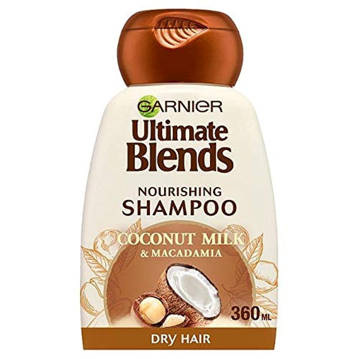 脱臼するホイスト衝突[Garnier ] ガルニエ究極のブレンドココナッツミルクシャンプー乾いた髪の360ミリリットル - Garnier Ultimate Blends Coconut Milk Shampoo Dry Hair 360Ml...