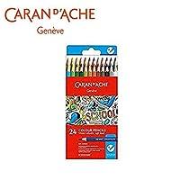 カランダッシュ スクールライン 1290-724 水溶性色鉛筆 24色セット 紙箱入 687065