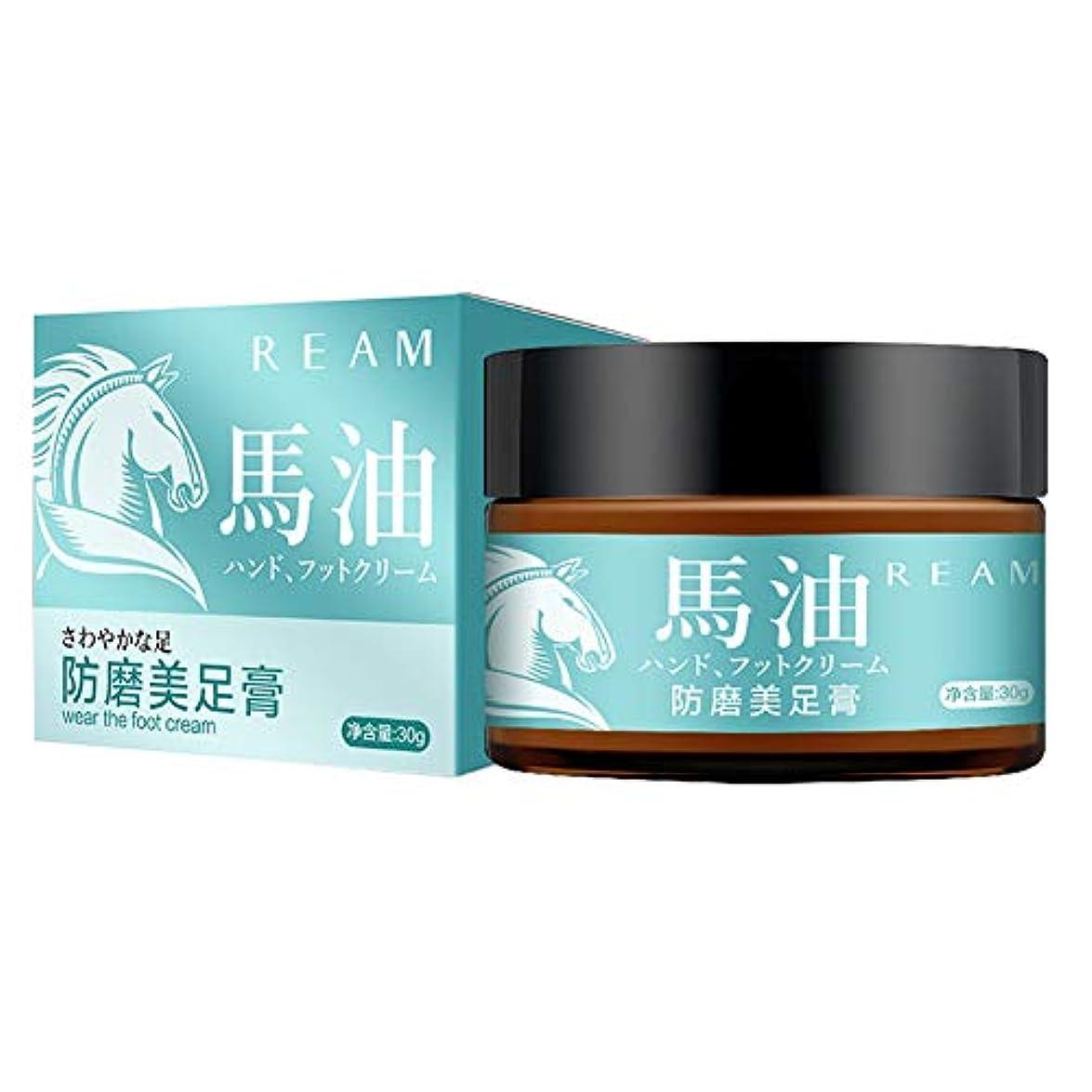 鷹硫黄ハム馬油フットクリーム保湿栄養肌抗摩耗抗乾燥フットスキンクリーム