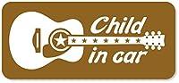 imoninn CHILD in car ステッカー 【マグネットタイプ】 No.20 ギター (ゴールドメタリック)