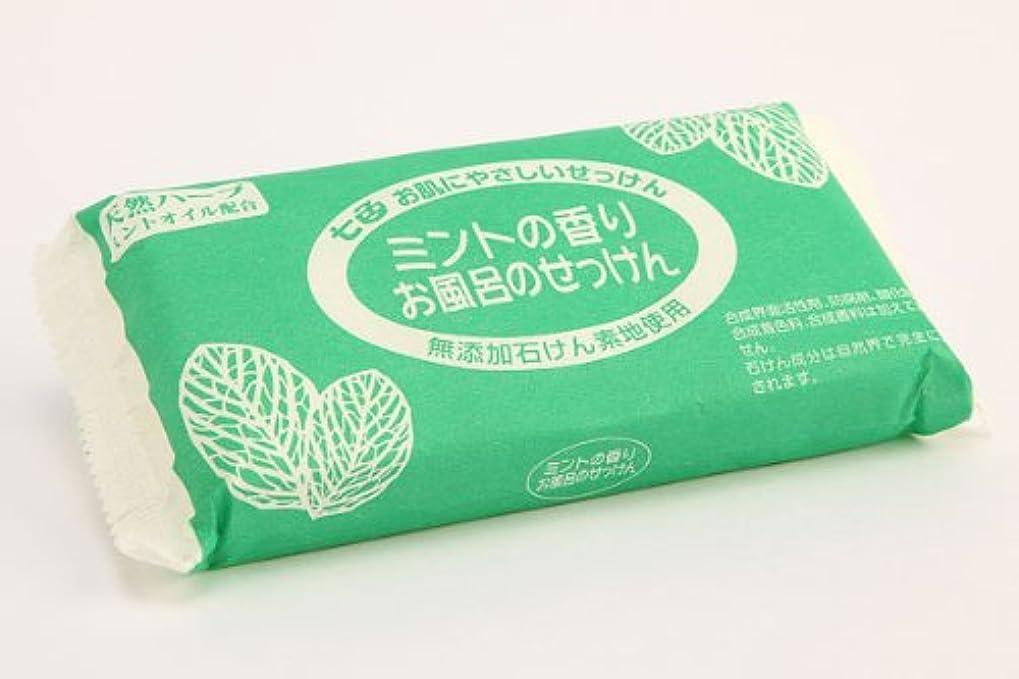 ズーム葉っぱ薬まるは油脂化学 七色石けん ミントの香りお風呂の石けん3P 100g×3個パック
