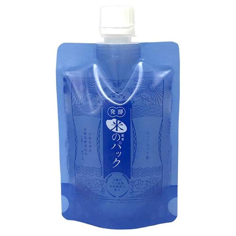 何もない排出引き出し和肌美泉 発酵•米配合のパック 150g
