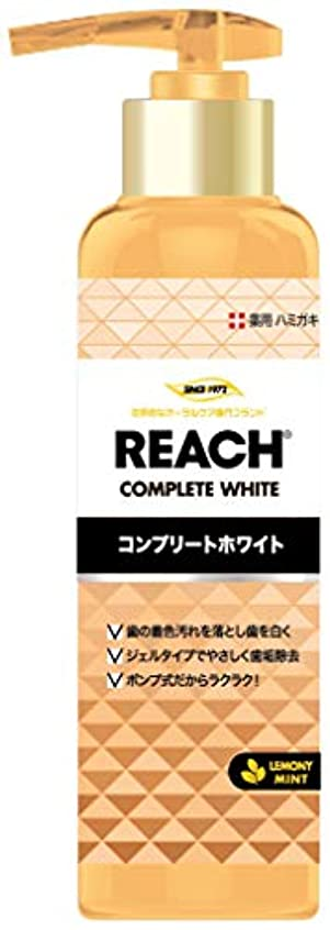 依存前書き回転させるREACH リーチ 歯みがき ポンプタイプ レモンミントの香り180G×3点