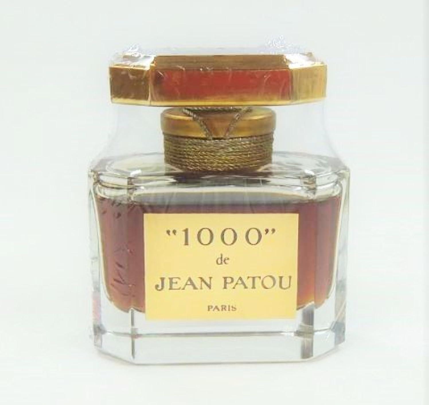 ロバヒロイン聖歌【箱?ケース無し】 JEAN PATOU ジャンパトゥ ミル 1000 Parfum 15ml (並行輸入)