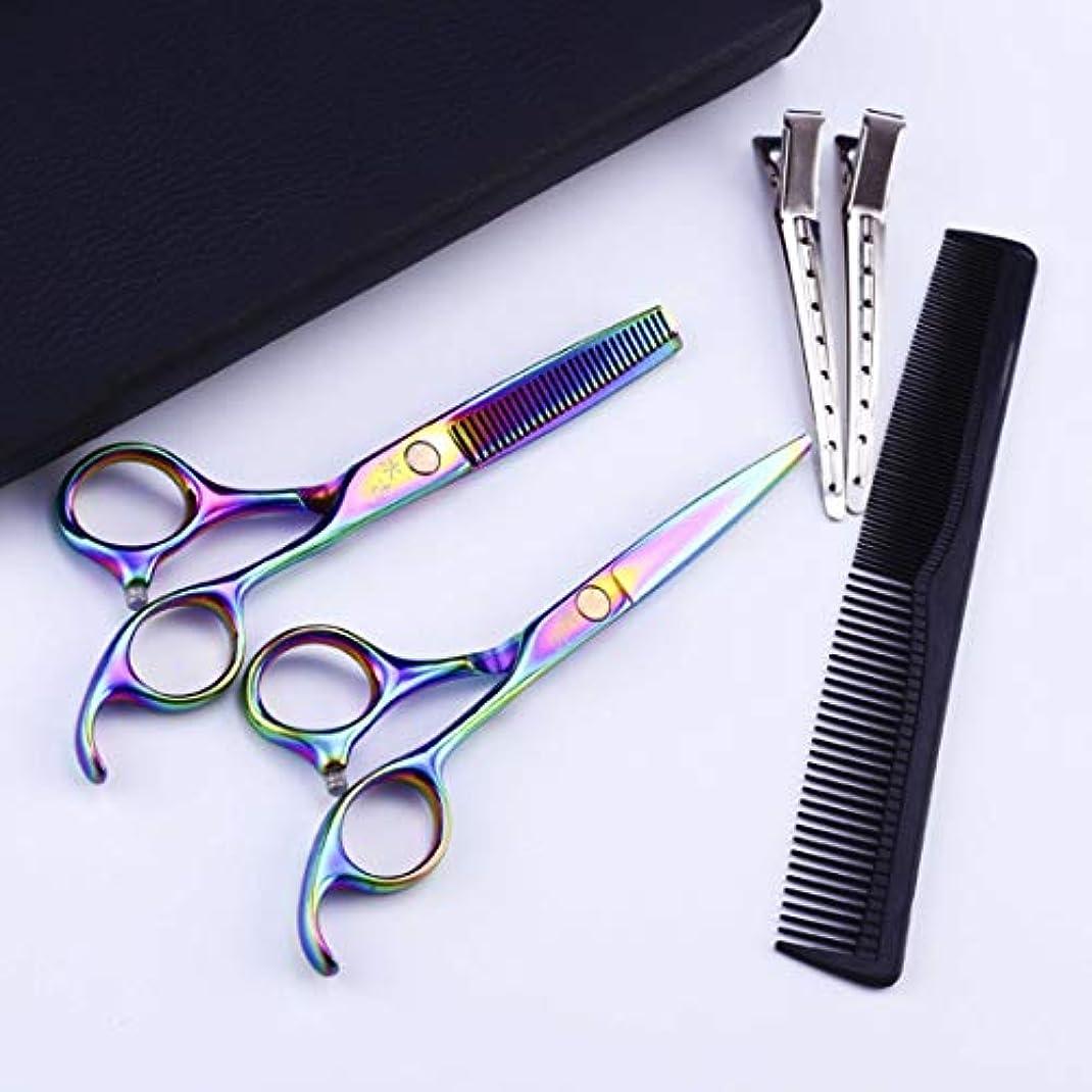 憤る田舎者注意Jiaoran カラフルな理髪はさみ、5.5インチプロはさみセットフラットはさみ+歯はさみセット (Color : Colorful)