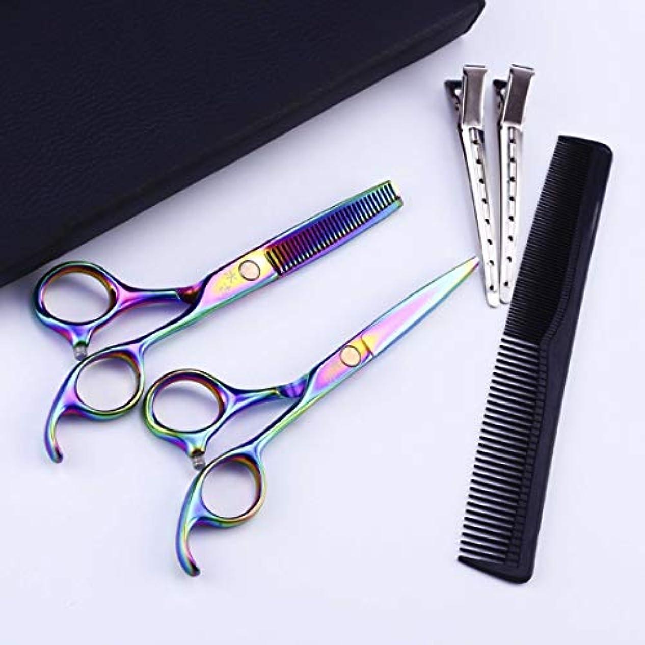 うがい吹雪嫌いJiaoran カラフルな理髪はさみ、5.5インチプロはさみセットフラットはさみ+歯はさみセット (Color : Colorful)