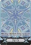カードファイト!! ヴァンガード V-GM/0220 イマジナリーギフト フォース IGR