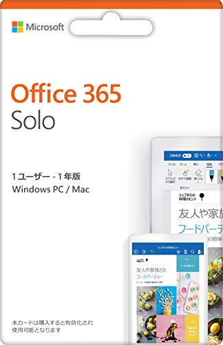 Microsoft Office 365 Solo (最新 1年版)|カード版|Win/Mac/iPad|インストール台数無制限