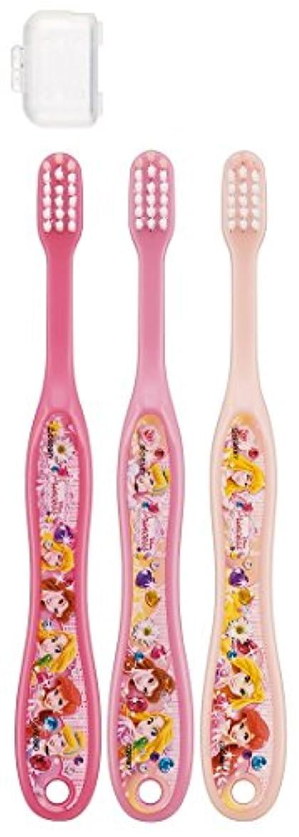 有限余分な後スケーター 歯ブラシ 園児用 3-5才 毛の硬さ普通 3本組 プリンセス 15 TB5T