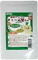 猫舌シェフのすぅーぷ屋さん 黄色のお野菜 50g
