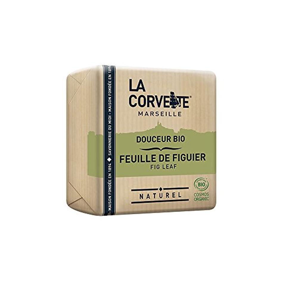 ボイラーレール革命La Corvette(ラ?コルベット) サボン?ドゥスール?ビオ フィグリーフ 100g