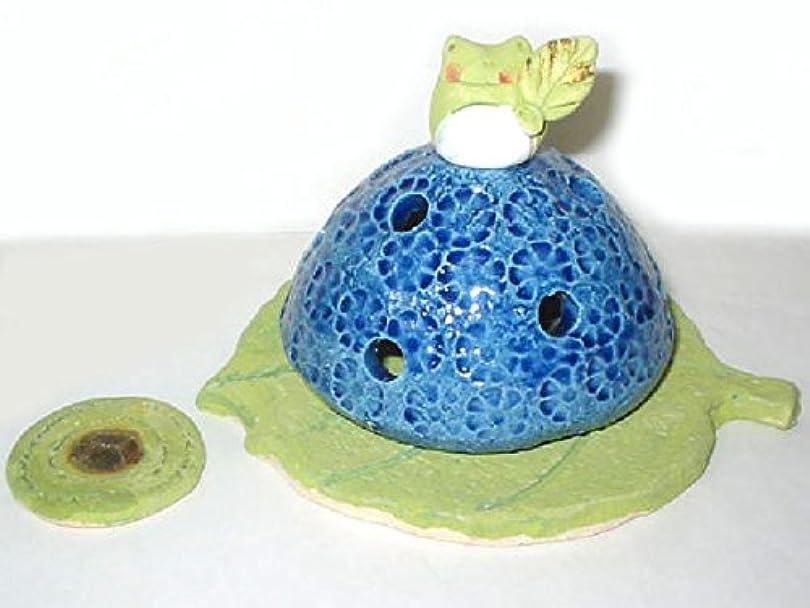 楕円形罰想像する人形師の手造り 香炉 香立て/濱田ひろ子 かえる香立て/夏のインテリア