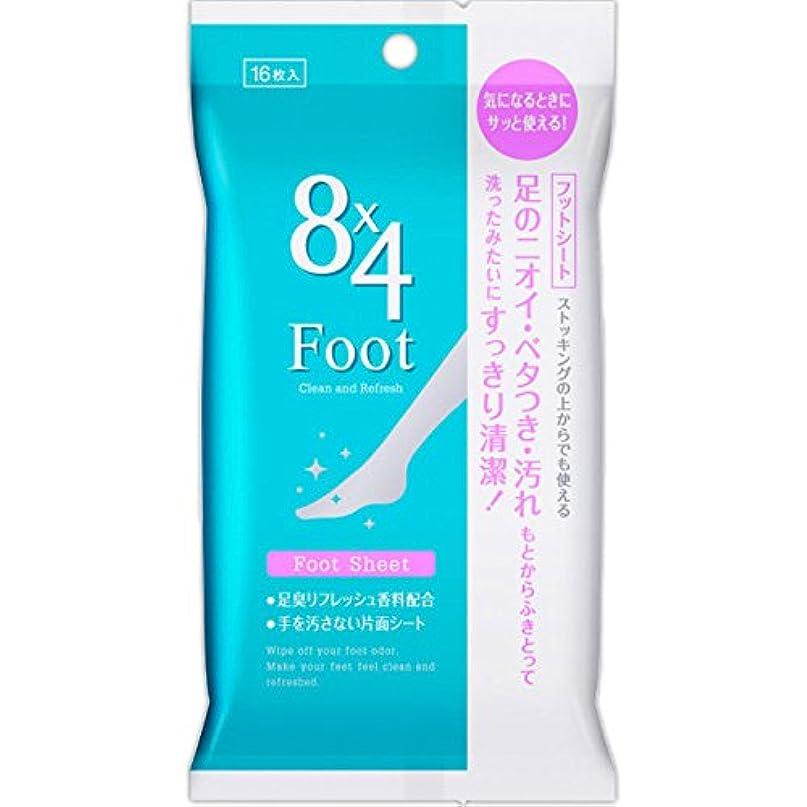 石鹸回想自治8x4(エイトフォー) フットシート 16枚