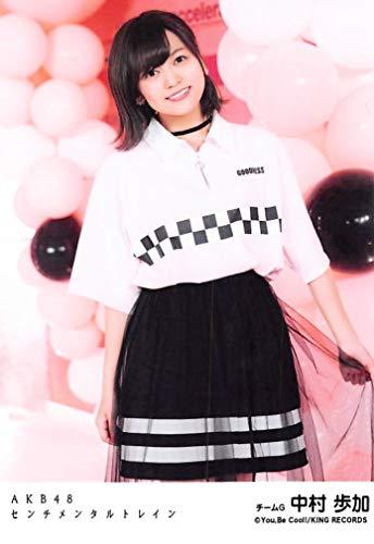 【中村歩加】 公式生写真 AKB48 センチメンタルトレイン...