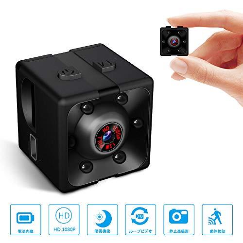 Supoggy 隠しカメラ 1080P高画質 超小型防犯カメ...
