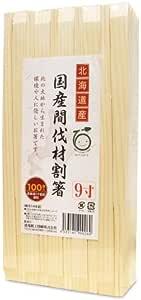 【国産間伐材割り箸】無添加天削げ箸9寸 裸箸(100膳クリアケース)