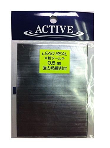 アクティブ 鉛シール 0.5mm