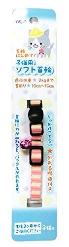 ターキー ねこモテ ミニストライプ柄猫首輪 子猫 ピンク MSP-4.NM/PK