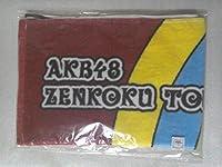 AKB48 全国ツアー2012 マフラータオル SKE48,NMB48,HKT48,NGT48,STU48,乃木坂46